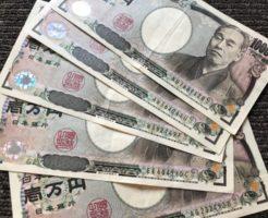 5万円(副業や投資)
